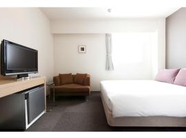 Hotel day by day - Vacation STAY 93917、浜松市のホテル
