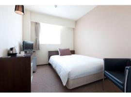 Hotel day by day - Vacation STAY 93900、浜松市のホテル