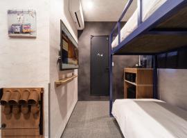 Well Stay Nanba - Vacation STAY 94042, hotel in Namba, Osaka