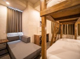 Well Stay Nanba - Vacation STAY 94180, hotel near Shiokusa Park, Osaka