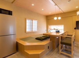 Bijou Suites Noble, holiday home in Osaka