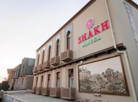 Отель Shakh, hotel in Bukhara