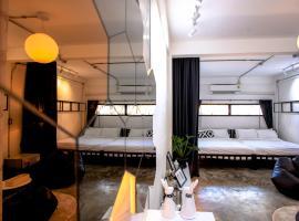 방콕에 위치한 홈스테이 Hidden Habitat - Design Guesthouse