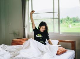 ไออุ่นวิว, hotel in Nan