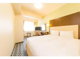 Hotel IL Cuore Namba - Vacation STAY 93573, hotel near Shiokusa Park, Osaka