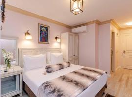 SiBeSa Hotel, отель в Стамбуле