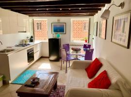 Calle Zen Home, villa in Venice