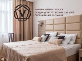 Отель Витамин, отель в Краснодаре