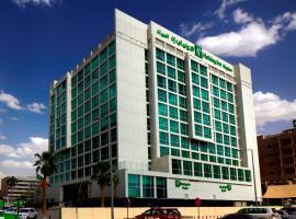 Holiday Inn Meydan, an IHG Hotel, hotel perto de Riyadh Zoo, Riyadh