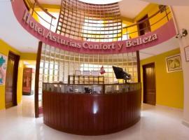 Hotel Asturias Inn, hotel near National Museum of Peruvian Culture, Lima
