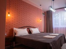 Hi hotel, отель в Алматы