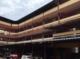 Sataya Apartment โรงแรมในมหาสารคาม