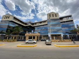 La Maison Royale South C, отель в Найроби
