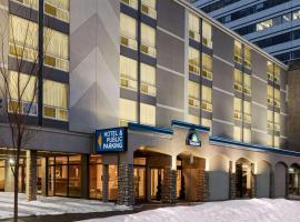 Days Inn by Wyndham Edmonton Downtown, hotel in Edmonton