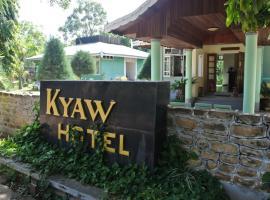Kyaw Hotel, hotel in Bagan