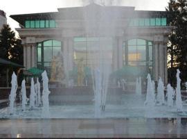 Гостиница Версаль, отель в Армавире
