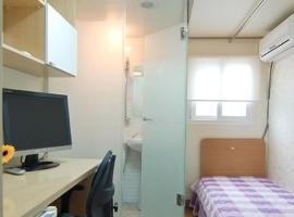 Noble Residence 2nd Location, hostelli Soulissa