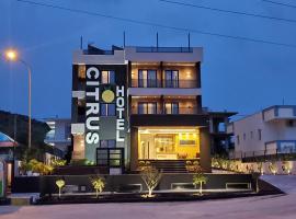 Hotel Citrus、クサミルのホテル