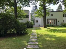W14 - ILS EURO-FH Hamburg Ideal für Homeoffice, homestay in Hamburg