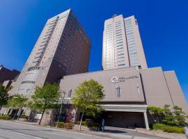 The QUBE Hotel Chiba、千葉市のホテル