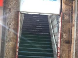 Al Naser Hotel, hotel near Queen Alia International Airport - AMM, Amman
