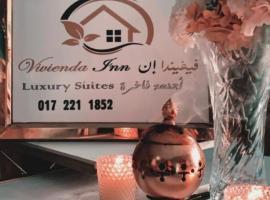 فيفيندا Vivienda أحلى مكان, apartment in Khamis Mushayt