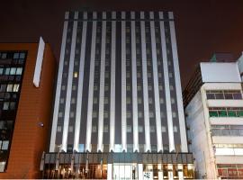 KOKO HOTEL 札幌駅前、札幌市のホテル