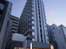 KOKO HOTEL Kagoshima Tenmonkan, hotel in Kagoshima