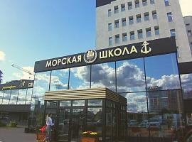 Отель и СПА Морская школа, отель в Рязани