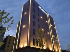 Amare Hotel, hotel in Daegu