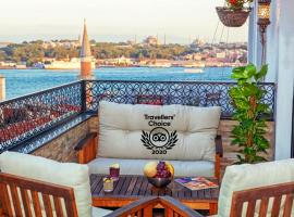 MySuite Istanbul Cihangir, бутик-отель в Стамбуле
