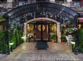 Enira Spa Hotel, отель в Велинграде