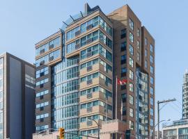 GEC Granville Suites Downtown, отель в городе Ванкувер