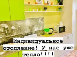 Апартаменты Лайм на Подбутырской, апартаменты/квартира в Ярославле
