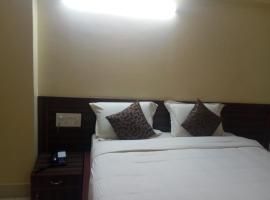 Vyshak International, hotel near Civil Court Mysuru, Mysore