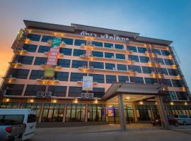 Phatra Boutique Hotel, hotel in Udon Thani