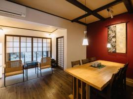 二条城上黒門一軒家 Nijo Kamikuromon House, villa in Kyoto