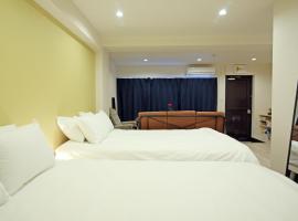OOMORI HOUSE, hotel in Tokyo