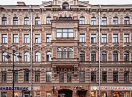 Dell Arte, hotel in Saint Petersburg