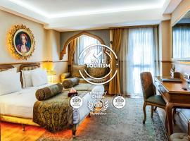 Hotel Sultania Boutique Class, отель с бассейном в Стамбуле