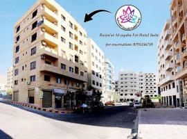 RAWA'AT ALAQABA, hotel in Aqaba