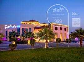 The 10 Best Resorts In Half Moon Bay Saudi Arabia Booking Com