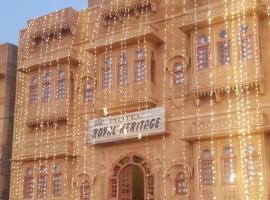 Hotel Royal Heritage, hotel in Jaisalmer