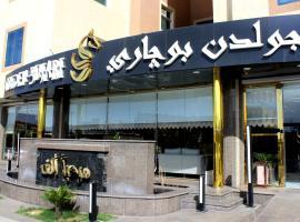 Golden Bujari Hotel Al Khamis, hotel in Khamis Mushayt