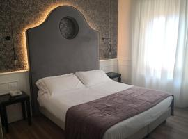 Hotel San Luca, отель в Вероне