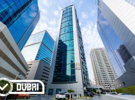 First Central Hotel Suites, apartma v Dubaju