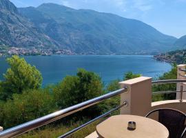 Hotel Galia, hotel in Kotor
