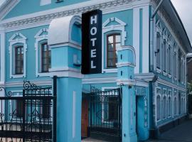 Гостиница Усадьба 18 век, отель в Ярославле