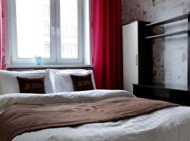 InnDays Чернышевского 1а, self catering accommodation in Podolsk