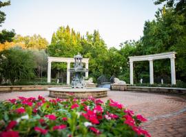 La Tenuta di Rocca Bruna Country Resort, affittacamere a Tivoli